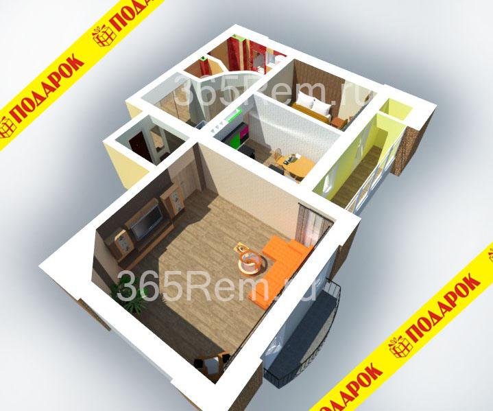 Дизайн квартиры в Новокузнецке