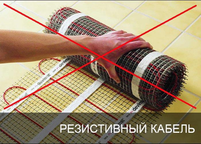 Резистивный греющий кабель